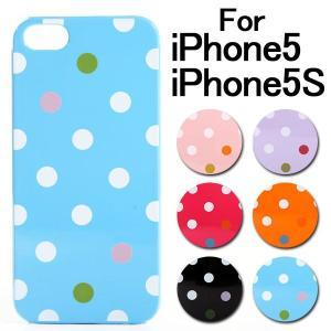 iphone5 ケース カラフルドット柄 karin