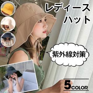 帽子 レディース つば広ハット 帽子 折りたためる つば広帽子 あご紐付き 日よけ|karin