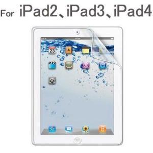 iPad2用液晶保護シール/反射防止/アイパッドフィルム/液晶保護フィルム/指紋防止