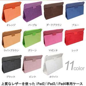 ipad2/ipad3/ipad4専用カバー/iPad2ケース/iPad3ケース/PUレザーケースカバー/ipad 2(ipad2 スマートカバー iPad2 smart cover対応)|karin|02