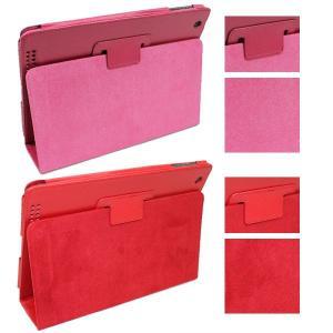 ipad2/ipad3/ipad4専用カバー/iPad2ケース/iPad3ケース/PUレザーケースカバー/ipad 2(ipad2 スマートカバー iPad2 smart cover対応)|karin|06