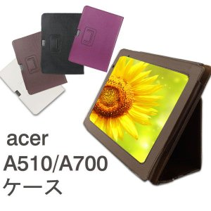 Acer ICONIA TAB A510 A700 兼用 PUレザーケース|karin