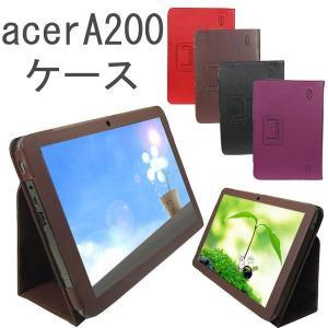 Acer ICONIA TAB A200 用 PUレザーケース karin