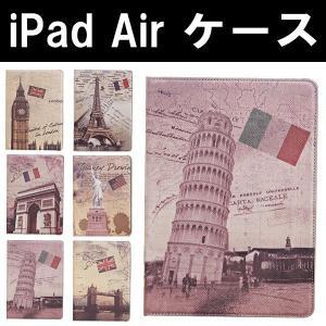 iPad Air 用PUレザーケース スタンドケース アンチーク柄 スリープ機能|karin