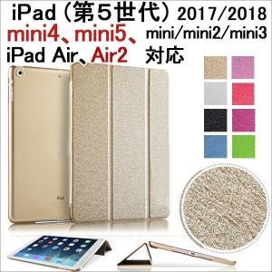 iPad Air iPadAir2 iPad mini/2/3/4 iPad5 iPad (第 5 世代)2017 /2018年モデル iPad6ケースカバー スリープ スタンド 超薄 軽量AS11A024AS11A025+AS11A029|karin
