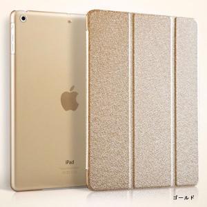 iPad Air iPadAir2 iPad mini/2/3/4 iPad5 iPad (第 5 世代)2017 /2018年モデル iPad6ケースカバー スリープ スタンド 超薄 軽量AS11A024AS11A025+AS11A029 karin 03