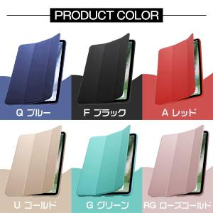 iPad Pro 11インチ 2018モデル ケース 三つ折 スタンド 手帳型ケース 保護カバー スリープ機能  |karin|02