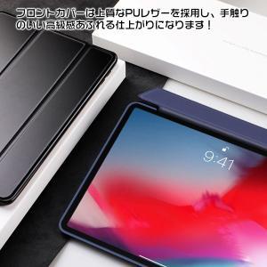 iPad Pro 11インチ 2018モデル ケース 三つ折 スタンド 手帳型ケース 保護カバー スリープ機能  |karin|14