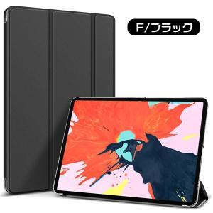 iPad Pro 11インチ 2018モデル ケース 三つ折 スタンド 手帳型ケース 保護カバー スリープ機能  |karin|07
