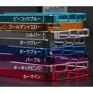 iPhone5 iphone5S用バンパーケース 保護用フレーム カバー メタリック|karin|02
