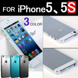 iPhone5 iphone5Sクリアケース 薄さ0.5mm クリアケース karin