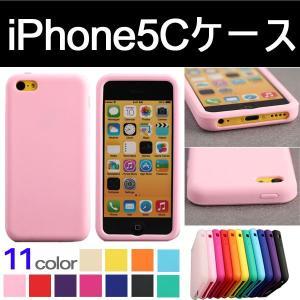 iphone5Cシリコンケース|karin
