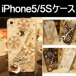 iPhone5/5Sケース カバー ストーン デコ花 スノー柄 タワー 透明|karin
