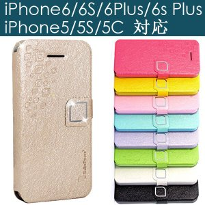 iPhone6/6s iPhone6plus/6sPlus iPhone5C/5S用ケース カバー スタンドケース 手帳型 AS12A025 AS13A030|karin