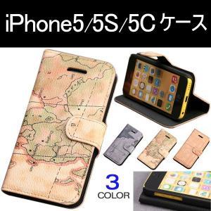 iPhone5/iPhone5S/Phone5C 手帳型 PUレザーケース カバー スタンド式 カードケース付  手帳型 スマホケース|karin