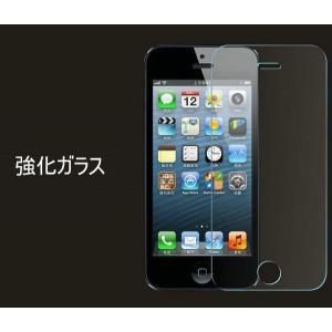 iPhone5 iPhone5S iPhone5c用 強化ガラス液晶保護フィルム 超薄0.26mm 硬度9H スマートフォン   ガラスフィルム karin 02