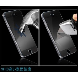 iPhone5 iPhone5S iPhone5c用 強化ガラス液晶保護フィルム 超薄0.26mm 硬度9H スマートフォン   ガラスフィルム karin 03