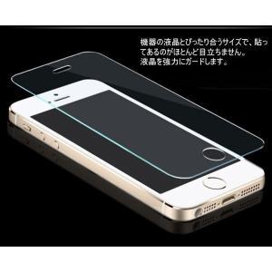iPhone5 iPhone5S iPhone5c用 強化ガラス液晶保護フィルム 超薄0.26mm 硬度9H スマートフォン   ガラスフィルム karin 05