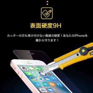 iPhone5 iPhone5S iPhone5C 液晶保護強化ガラスフィルム ブルーライトカット 厚さ0.3mm スマートフォン   ガラスフィルム|karin|02
