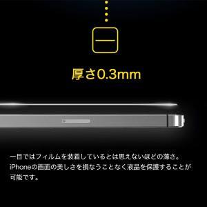 iPhone5 iPhone5S iPhone5C 液晶保護強化ガラスフィルム ブルーライトカット 厚さ0.3mm スマートフォン   ガラスフィルム|karin|04
