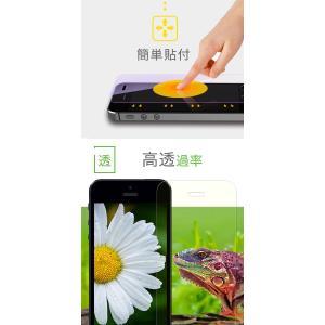 iPhone5 iPhone5S iPhone5C 液晶保護強化ガラスフィルム ブルーライトカット 厚さ0.3mm スマートフォン   ガラスフィルム|karin|07