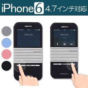 iPhone6 用PUレザーケース ウィンドウ 窓付き 手帳型 スマホケース ストライプ柄 karin