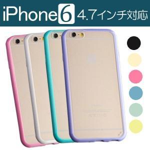 iPhone6用ケース カバー スマホケース 4.7インチ アイフォン6 TPUケース karin