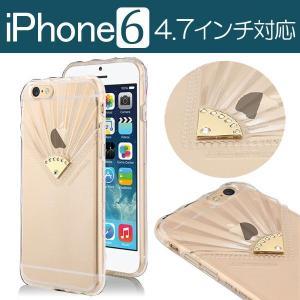 iPhone 6 ケース カバー TPU ケース 透明 クリア カバー ラインストーン付 karin