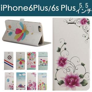 iPhone6 Plus PUレザーケース 柄 手帳型 スマホケース スタンドケース karin