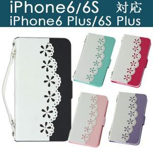 iPhone6 iPhone 6 Plus iPhone6s iPhone6s Plus用 PUレザーケース 手帳型 スマホケース ハンドバッグタイプ karin