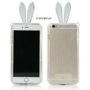 iPhone6 iPhone 6 Plus iPhone6s iPhone6s Plusケース うさぎ耳 ラビット ソフトケース ソフトカバー TPU ストラップ付き|karin|02