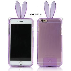 iPhone6 iPhone 6 Plus iPhone6s iPhone6s Plusケース うさぎ耳 ラビット ソフトケース ソフトカバー TPU ストラップ付き|karin|03