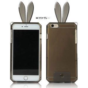 iPhone6 iPhone 6 Plus iPhone6s iPhone6s Plusケース うさぎ耳 ラビット ソフトケース ソフトカバー TPU ストラップ付き|karin|04