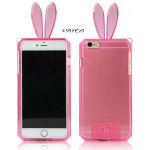 iPhone6 iPhone 6 Plus iPhone6s iPhone6s Plusケース うさぎ耳 ラビット ソフトケース ソフトカバー TPU ストラップ付き|karin|05