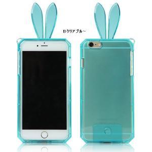 iPhone6 iPhone 6 Plus iPhone6s iPhone6s Plusケース うさぎ耳 ラビット ソフトケース ソフトカバー TPU ストラップ付き|karin|06