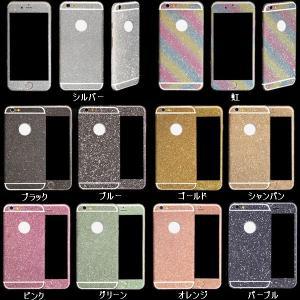 iPhone6 iPhone 6 Plusスキンシール メタリックラメ|karin|02