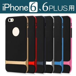 iphone6 iphone6 Plus ケース カバー 耐衝撃 PC TPU バンパーケース ハードケース karin