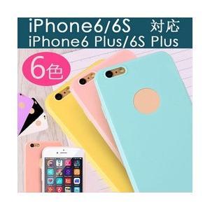 iPhone6 iPhone6S iPhone6 Plus iPhone6S Plus TPUケース ソフト アイフォン6 カバー ソフトケース |karin
