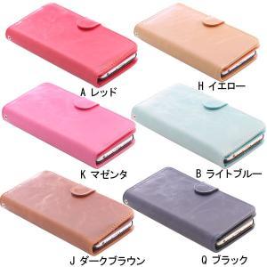 iPhone6 iPhone6s ケース 多機能ウォレットケース お財布付き 手帳型ケース  PUレザーケース|karin|02