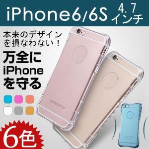 iPhone6s iPhone6ソフトケース TPUケースカバー TPUクリアケース ストラップ付き |karin