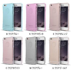 iPhone6s iPhone6ソフトケース TPUケースカバー TPUクリアケース ストラップ付き |karin|02