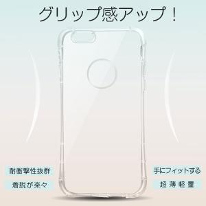 iPhone6s iPhone6ソフトケース TPUケースカバー TPUクリアケース ストラップ付き |karin|03