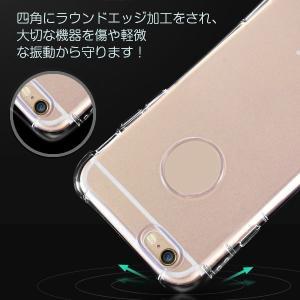 iPhone6s iPhone6ソフトケース TPUケースカバー TPUクリアケース ストラップ付き |karin|04
