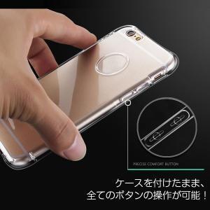 iPhone6s iPhone6ソフトケース TPUケースカバー TPUクリアケース ストラップ付き |karin|05