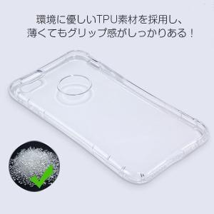 iPhone6s iPhone6ソフトケース TPUケースカバー TPUクリアケース ストラップ付き |karin|06