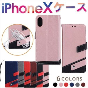 iPhone X手帳型ケース PUレザー 手帳型ケース イヤホン収納機能 ストラップ付|karin