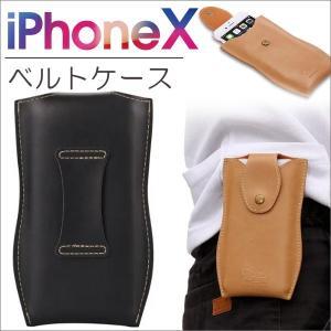 iPhone Xケース ウエストポーチ ベルトケース スマホポーチ ウェストバッグ |karin