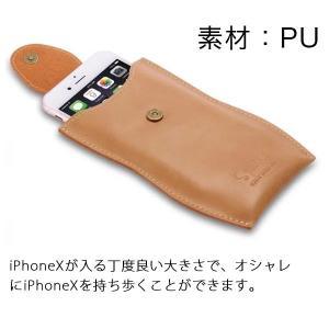 iPhone Xケース ウエストポーチ ベルトケース スマホポーチ ウェストバッグ |karin|03