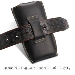 iPhone Xケース ウエストポーチ ベルトケース スマホポーチ ウェストバッグ |karin|04