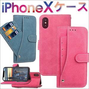 iPhone X手帳型ケース スライド式カードケース付き PUケース 手帳型カバー スタンドケース|karin